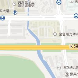 Shenzhen Baicewei Testing Co , Ltd