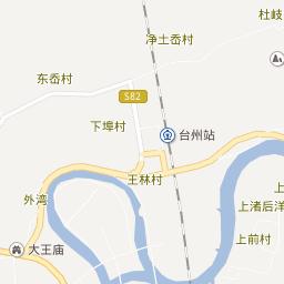 Taizhou Huangyan Huili Plastic FactoryBox Manufacturers Box - Huangyan map