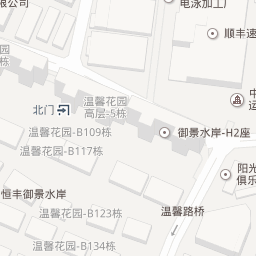 深圳市漆之彩油漆顏料有限公司