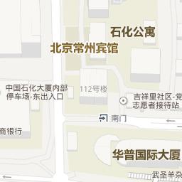 朝外街道吉祥里居委会 电话 地址 在哪里 上班时间 北京本地宝