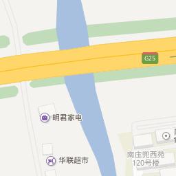 杭州世纪华联超市中星桥店 电话 地址 地图 在哪里 杭州本地宝