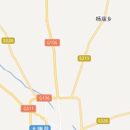 【原创】车堵板桥镇,为义务疏通交通者点赞 - 晨风天地 - 晨风天地